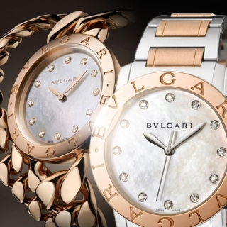 Bvlgari Bvlgari Ladies
