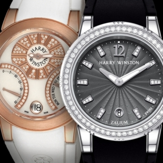 Harry Winston The Ocean Collection Ladies