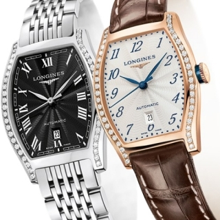 Longines Evidenza Ladies