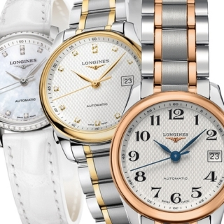The Longines Master Ladies Collection