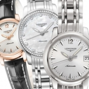 The Longines Saint Imier Ladies Collection