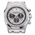 Audemars Piguet Royal Oak Chronograph QE II Cup 2015 Limited Edition
