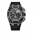 Audemars Piguet Royal Oak Offshore Tourbillon Chronograph Limited Edition