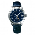 Grand Seiko Automatic GMT 10th Anniversary Limited Edition