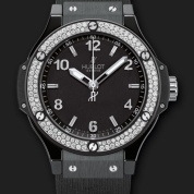 Hublot Big Bang Black Magic Diamonds