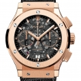 Hublot Classic Fusion Aero Chronograph King Gold 45MM