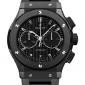 Hublot Classic Fusion Chronograph Black Magic Bracelet 45MM