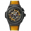 Hublot King Power Los Angeles Lakers