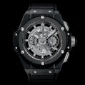 Hublot King Power Unico Black Magic