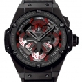 Hublot King Power Unico GMT Ceramic