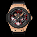 Hublot King Power Unico GMT King Gold Ceramic
