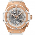 Hublot King Power Unico King Gold White