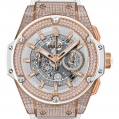 Hublot King Power Unico King Gold White Pavé