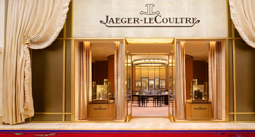 Jaeger LeCoultre - Las Vegas Store