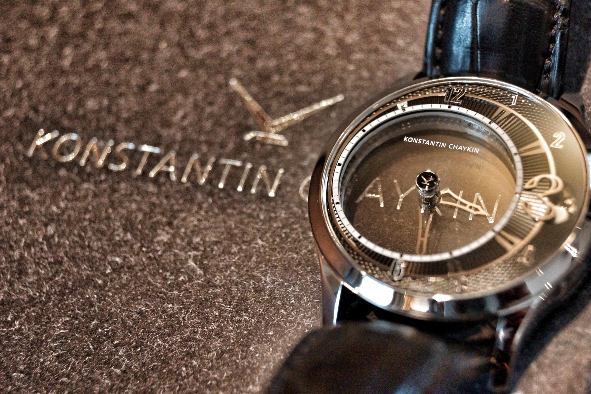 Konstantin Chaykin - Levitas Watch