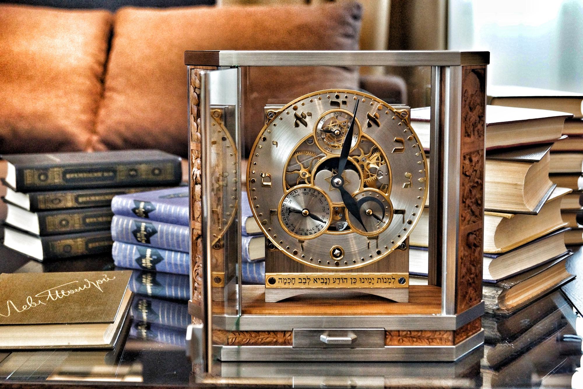 Konstantin Chaykin - Shabbat Clock