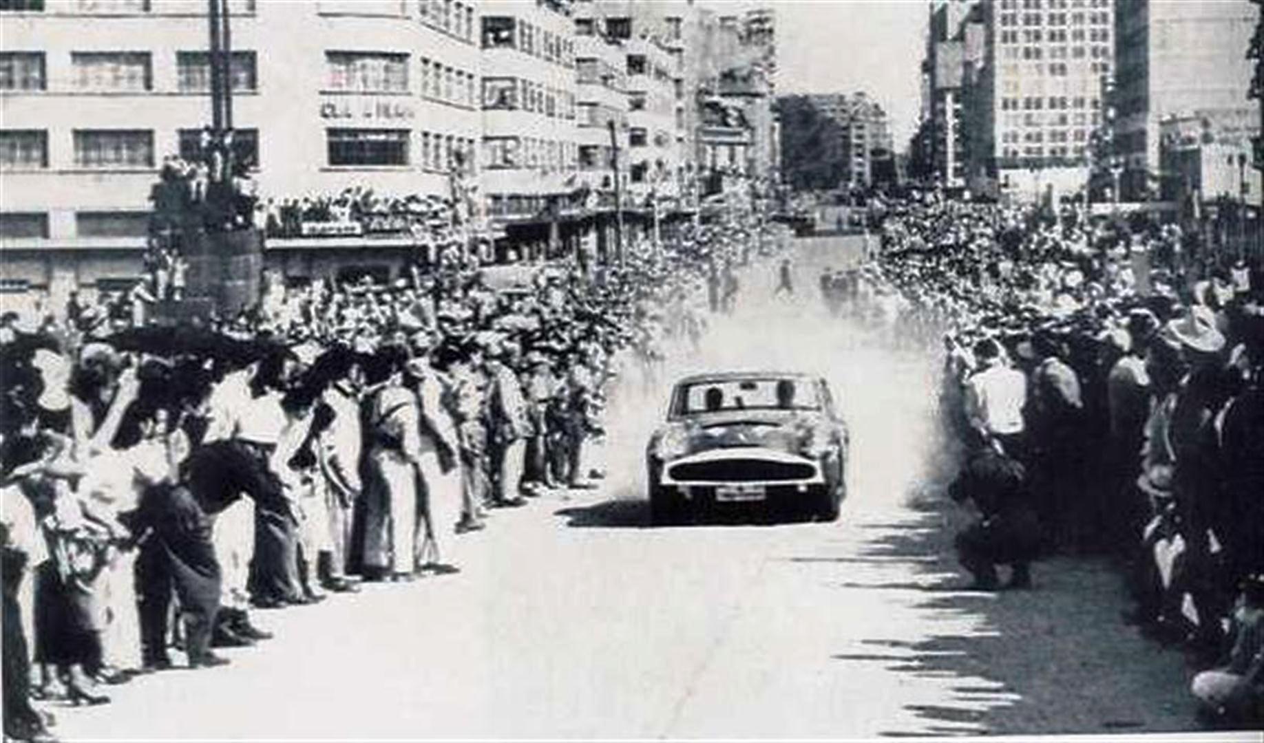 Panamericam Race