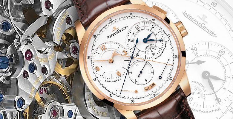 Jaeger-LeCoultre Duomètre à Chronographe