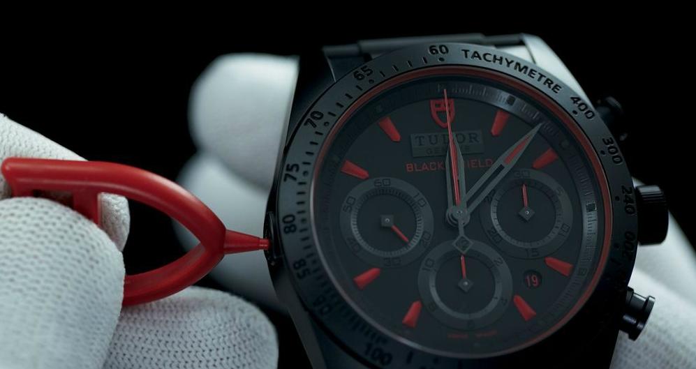 Tudor Fastrider Black Shield - Adjuster