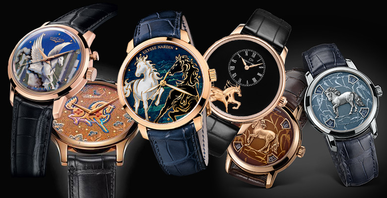 2014 Year of the Horse Watches