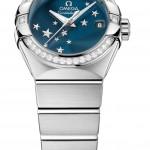 Omega Orbis Constellation Star
