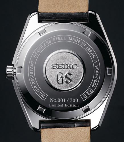 Grand Seiko 44GS - Caseback