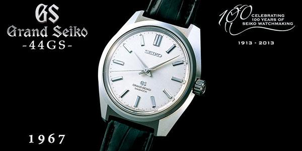 Grand Seiko 44GS - 1967