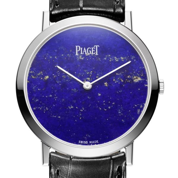 Piaget Altiplano Hard Stone (Lapis Lazuli Dial)