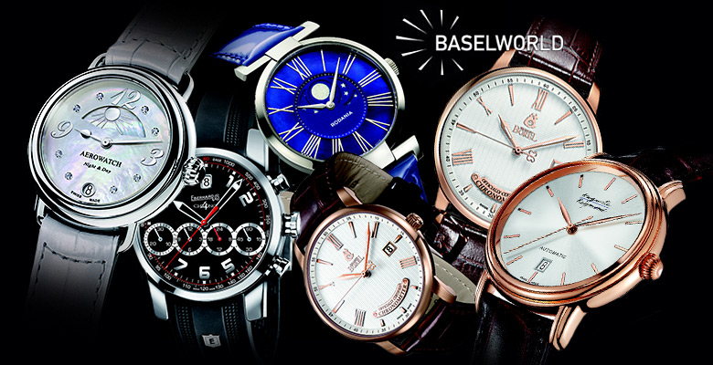Baselworld 2014 - These brand you (might) not know, but...