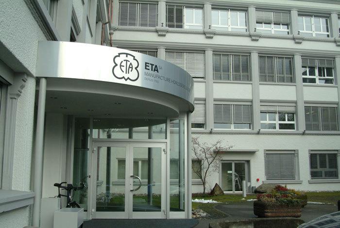 ETA Headquarter (Switzerland)