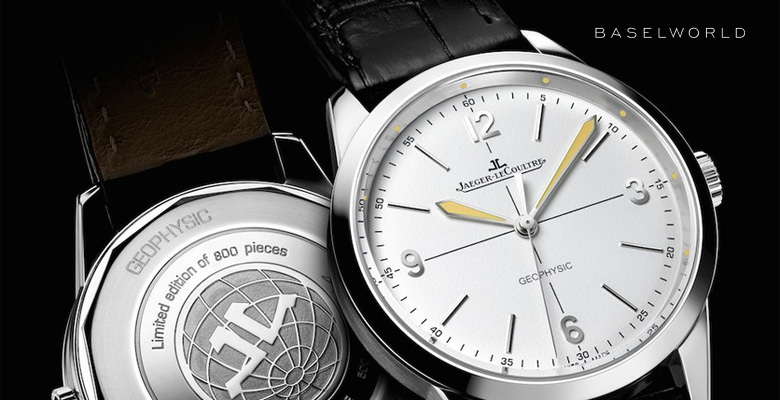 Introducing the Jaeger-LeCoultre Geophysic 1958 - Baselworld 2014