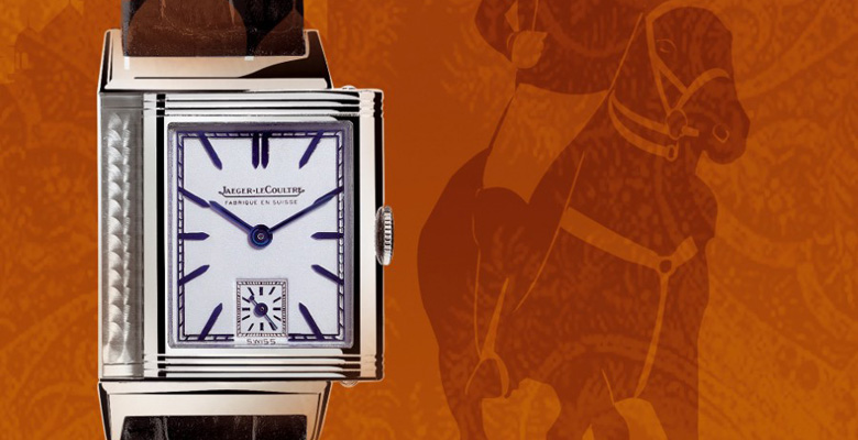 Jaeger-LeCoultre Grand Reverso Ultra-Thin 1948
