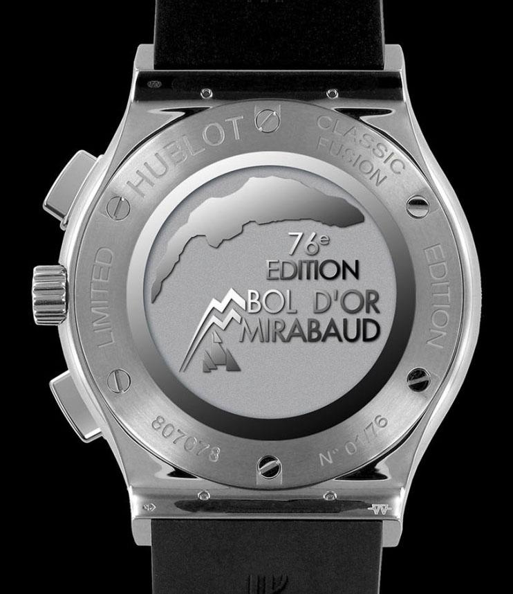 Hublot Classic Fusion Bol d'Or Mirabaud 2014 - Caseback