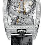 Corum Golden Bridge Dragon - Diamond