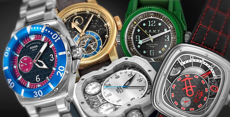 Interview of Alexandr Mituc - Watch Designer